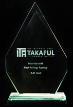 2017 Takaful Award